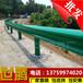 寧夏固原隆德縣單面波形梁鋼護欄鄉村公路護欄價格