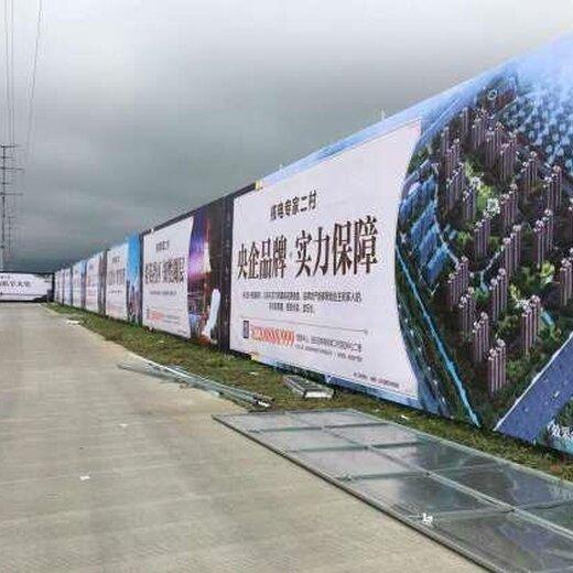 广东省湛优游娱乐平台zhuce登陆首页围蔽钢结构焊接今日报价