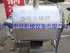 供应炒栗子机的型号、衡水炒货机带配方、燃气炒板栗的机器