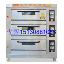 燃氣烤箱和電烤箱哪個好aa衡水地區aa圖片