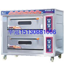 燃氣烤箱Ahengshui燃氣烤箱A燃氣烤箱多少錢一臺圖片