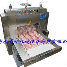 羊肉切片机Ahengshui羊肉切片机A羊肉切片机厂家图片