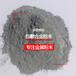 优质金属粉末银包铜粉末气雾化包覆型银铜合金粉末厂家直销
