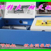 磨石电子印章机电脑印章机激光印章机印章雕刻机新款