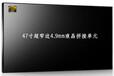 中山LG47寸4.9mm液晶拼接屏