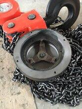 15吨3米焊罐电动葫芦最低价15吨焊罐电动葫芦厂家
