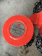 10吨焊罐电动葫芦多少钱20吨焊罐电动葫芦厂家