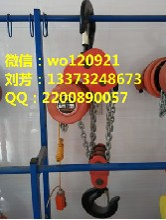 10吨3米焊罐电动葫芦10吨焊罐电动葫芦现货