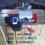 家用装修小吊机价格500公斤家用装修小吊机图片
