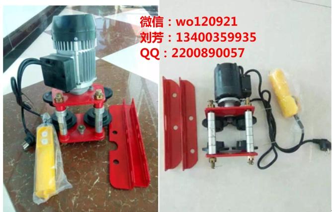 380伏微型电动葫芦三相电微型电动葫芦