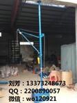 高楼小吊机价格300公斤高楼小吊机厂家图片