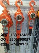 链条手扳葫芦价格3000公斤1.5吨链条手扳葫芦