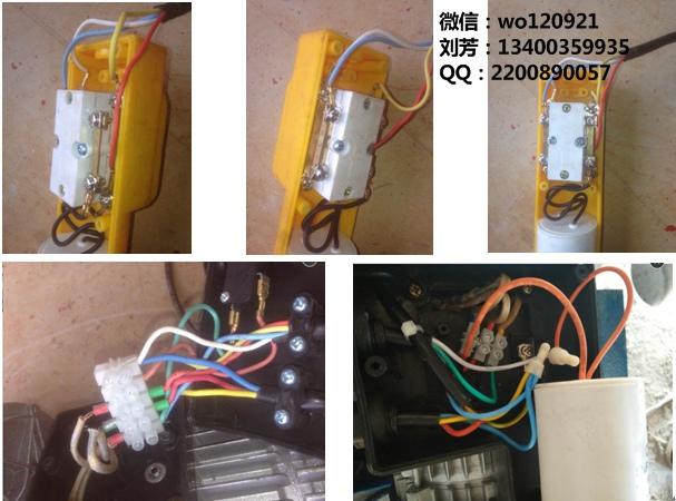 微型电动葫芦接线视频220伏电动葫芦接线图