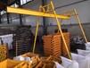 河南室內外吊機裝修蓋房吊水泥旋轉支架