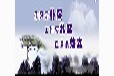 深圳工程施工材料成本管理的六个要点