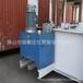 木工機械熱壓機鋁蜂窩板優質熱壓機多層板液壓式熱壓機