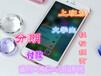 重庆沙坪坝购买苹果6s分期付款规定首付多少信誉商家地址