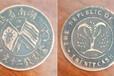 双旗币收购在哪里举行-陇南古玩网
