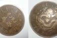 大清銅幣奉版與哪家收購公司合作放心