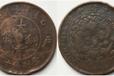 大清銅幣與哪家收購公司合作放心