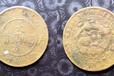 大清銅幣怎么合作拍賣