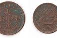 大清銅幣鄂字版怎么合作拍賣