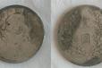 2021年洪憲飛龍銀幣有展覽展銷的嗎