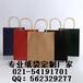 上海做纸袋的厂家,包装袋制品公司