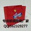 上海纸袋手提纸袋印刷工厂包袋厂生产厂家