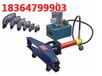 山東廠家供應電動液壓彎管機方便、省時、快捷
