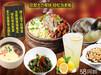 漳州中式快餐加盟公司赠送机器设备,3分钟即可出餐,整店输出