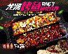 萍乡烧烤店加盟开业免费带店,培训开店技巧,教你运营