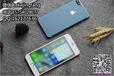 高仿iphone7手机哪个版本最好?
