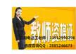 南京六合大廠教師證培訓幼師證培訓考前面授培訓班火熱招生中