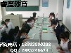 南京浦口會計實踐做賬培訓機構哪家好短期速成輕松就業