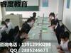 南京桥北会计实操做账培训会计实务报税培训出纳培训包教包会