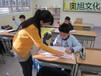 六合睿度中小学课外辅导单科一对一辅导晚托作业检查