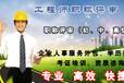 南京六合工程師職稱評審條件繼續教育學時辦理無需上課