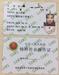 南京桥北安监局电工操作证考试报名电工上岗证培训班报名