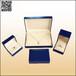 高调纸质塑料怀表盒礼品包装盒?#35745;?#30382;质手表盒批发