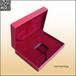 高档首绒布包装礼品盒龙岗包装盒厂家订做礼品包装盒