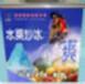 炒冰机北京炒冰机多少钱一台北京炒冰机厂家