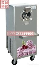 冰淇淋机房山冰淇淋机多少钱一台房山冰淇淋厂家多型冰激淋机