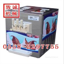 小本创业买冰淇淋机去致诚机械冰淇淋机的价格便宜质量好