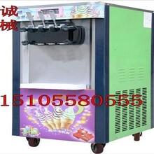 冰淇淋机想买多色冰淇淋机来致诚机械包教包会