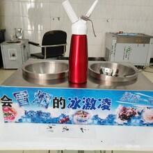 想买冰淇淋机就来致诚机械这里有魔法冰淇淋机