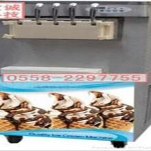 买冰淇淋机去哪致诚机械冰淇淋机最实用的冰淇淋机