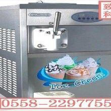 小本创业想买冰淇淋机去哪买致诚机械冰淇淋机款式多质量好图片