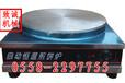 小本创业买煎饼机去哪买哪卖的有杂粮煎饼机多少钱一台