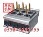 台式煮面炉哪个牌子的质量好台式六头煮面炉多少钱一台
